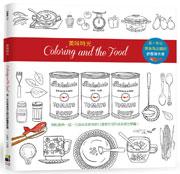 美味時光:Coloring and the Food