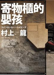 http://www.titan3.com.tw/japan039/