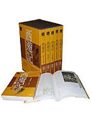 《西遊記》書盒正封面